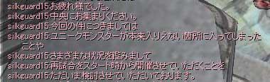 tonadou1114n.jpg