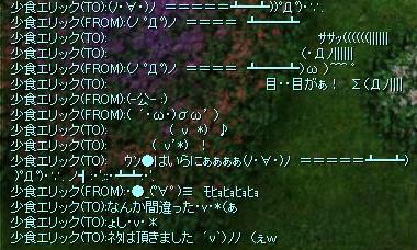 (ノ・∀・)ノ =====┻━┻))゚Д゚)・∵.