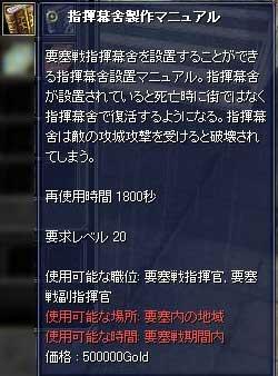 yousai4-e.jpg