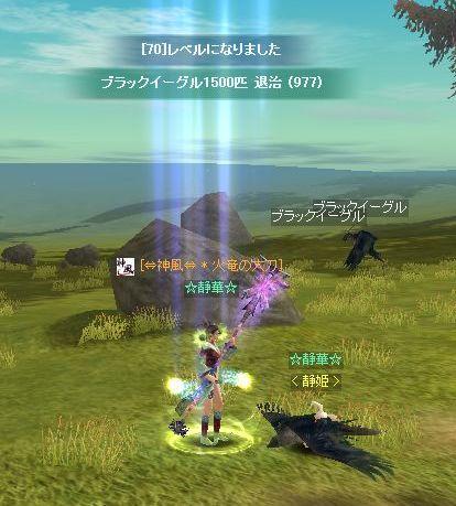 SRO[2008-09-23 04-51-18]_68