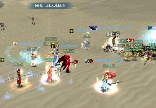 SRO[2008-10-18 11-11-46]_09