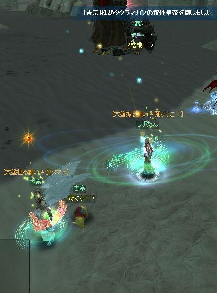 SRO[2008-10-18 14-24-56]_68