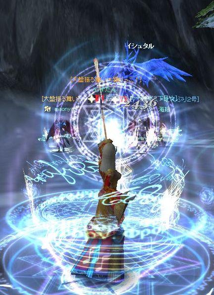 SRO[2008-10-18 08-40-28]_87