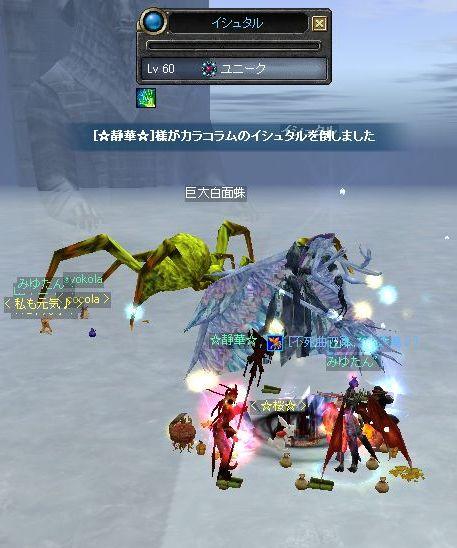 siyukirune2.jpg