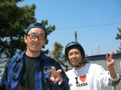 ヨシダさん 三田さん