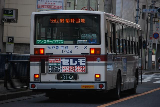 080917_6.jpg