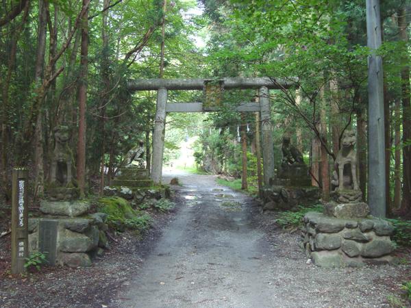 御岳神社の鳥居