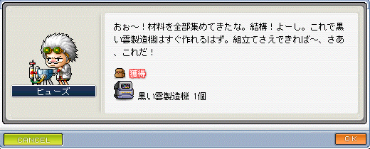 20090228231237.png