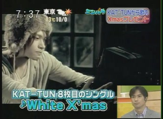 [TV] 20081126 zoom in - KAT-TUN White XMas PV Preview (48s)(672x480)[(000567)01-01-09]