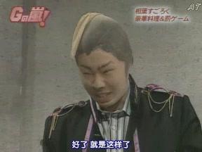 [30] 060503 Gの嵐「嵐が選ぶ!名場面再び!!未公開映像!(嵐全員)」(AT)[(023555)14-41-54]