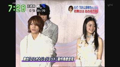 Zoom in Super 01.21.2009 (KAT-TUN) Ueda Tatsuya[(000280)22-21-03]