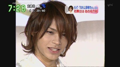 Zoom in Super 01.21.2009 (KAT-TUN) Ueda Tatsuya[(000454)22-21-25]