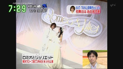 Zoom in Super 01.21.2009 (KAT-TUN) Ueda Tatsuya[(001764)22-23-36]