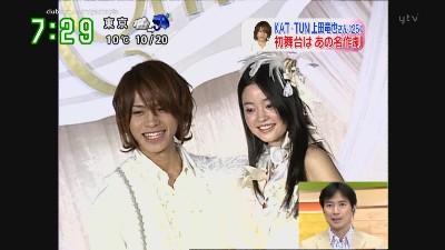 Zoom in Super 01.21.2009 (KAT-TUN) Ueda Tatsuya[(001931)22-24-05]