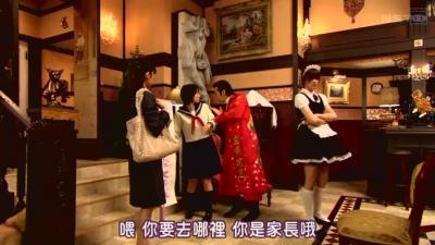 [SUBPIG][Atashinchi no Danshi ep03][(014321)23-19-17]