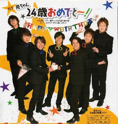 ryo-birthday-1.jpg