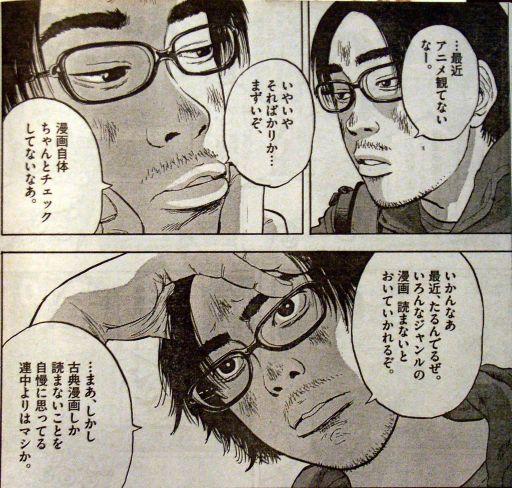 アイアムアヒーロー:てっこの部屋で英雄の漫画論~独り言_512