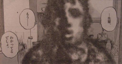 アイアムアヒーロー:矢島~てっこの部屋で:2~わかってるでしょ?_512
