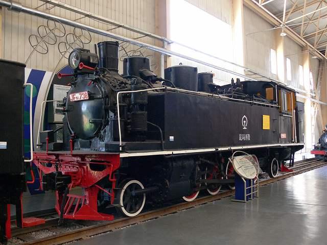 072_中国鉄道博物館
