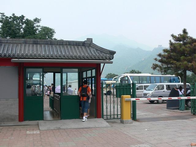 113_万里長城(居庸関)