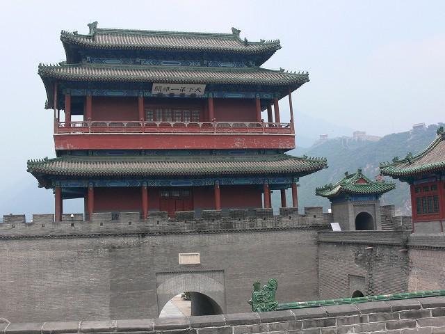 133_万里長城(居庸関)