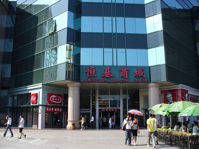 P063_北京