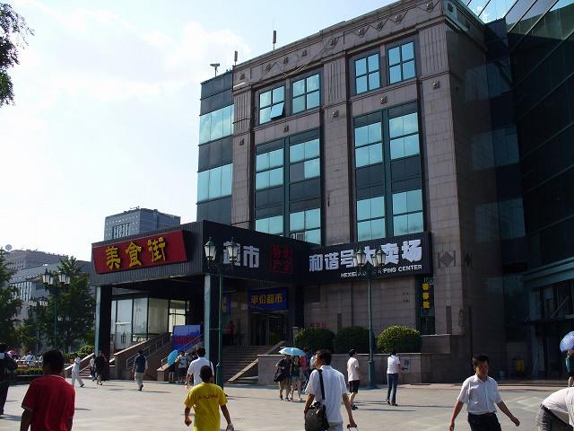 P064_北京