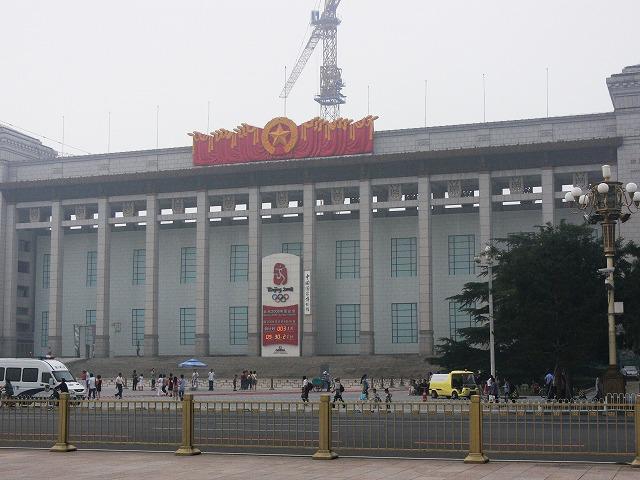 046_中国国家博物館