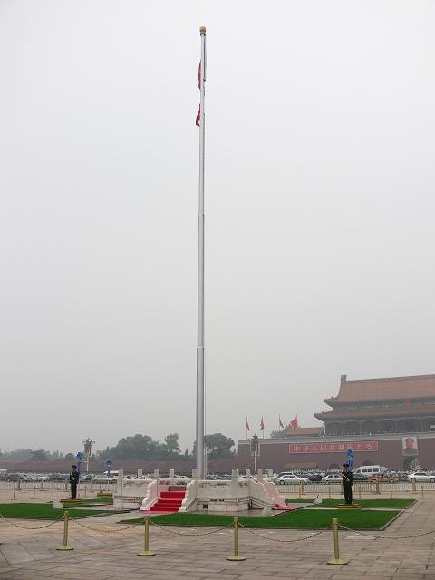 070_国旗掲揚台