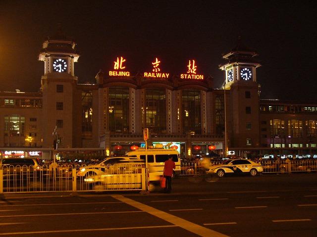 143_北京站