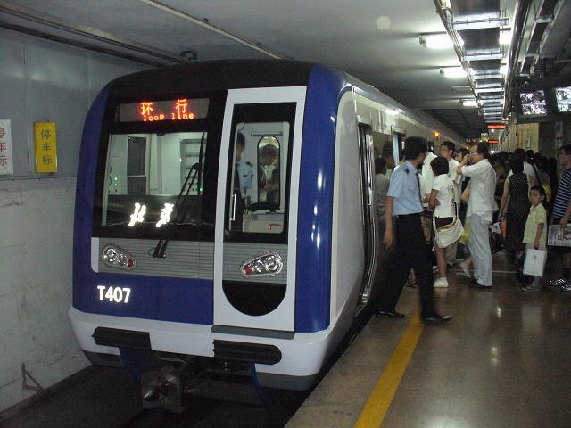 141_地下鉄2号線