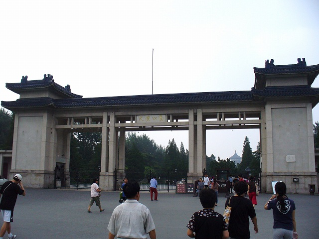 037_天壇公園