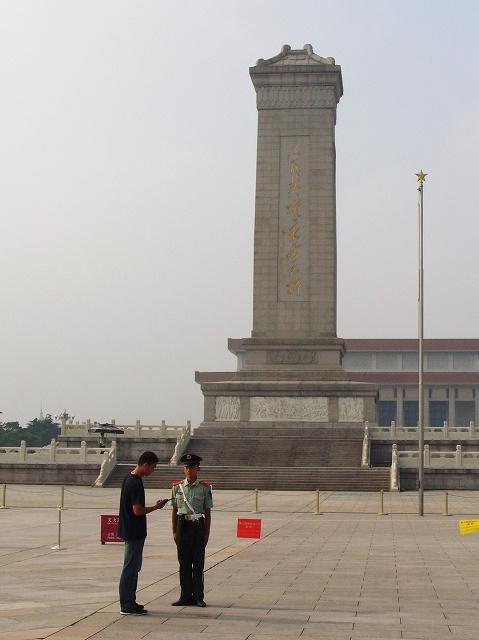 023_人民英雄記念碑