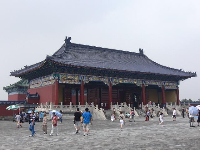 105_天壇公園