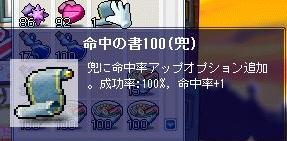WS001798.jpg