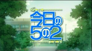 kyouno5no20101.jpg