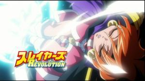 slayers_revolution1017.jpg