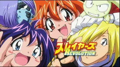 slayers_revolution1203.jpg