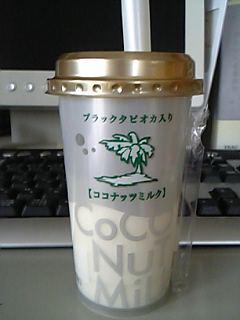 ココナッツミルク好き~v