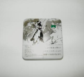 mochiaruki3.jpg