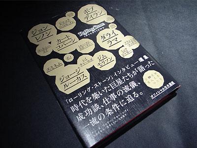 20090417f.jpg