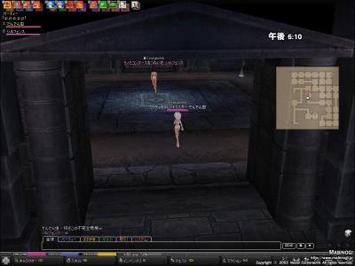 mabinogi_2008_08_01_007.jpg