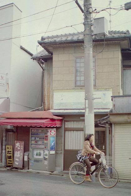 町角/疾走