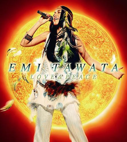 emitawata112.jpg