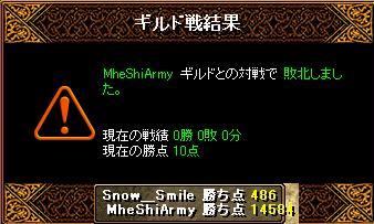 VS MheShiArmy