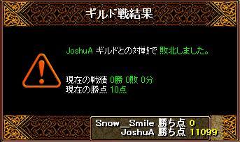VS JoshuA