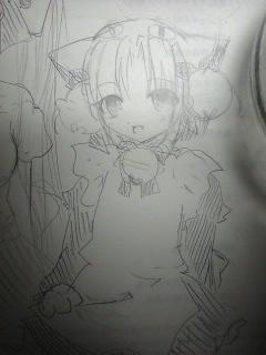 SBSH03041[1]