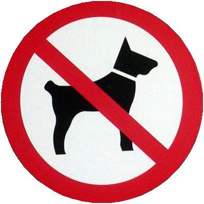 犬立ち入り禁止