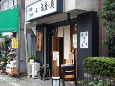 2.北上野 蕎麦 義 (1)
