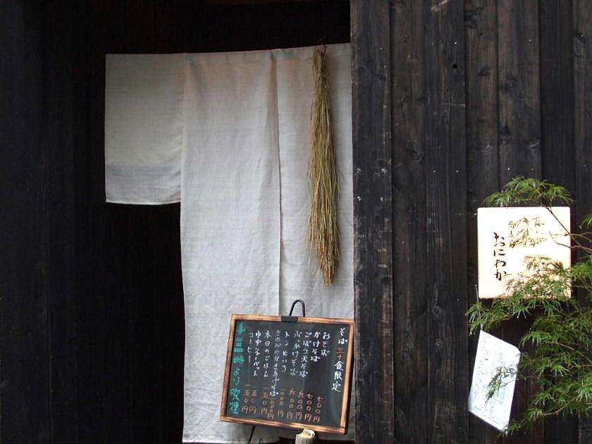 1.蕎麦前 おにわか (3)
